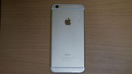 iPhone6Plus レビュー1-5