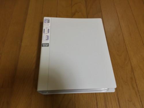取説ファイル-2